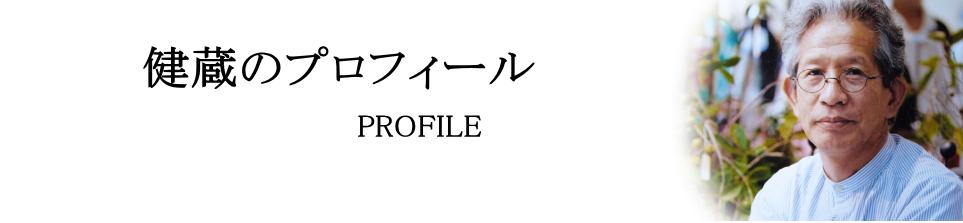 page_profile